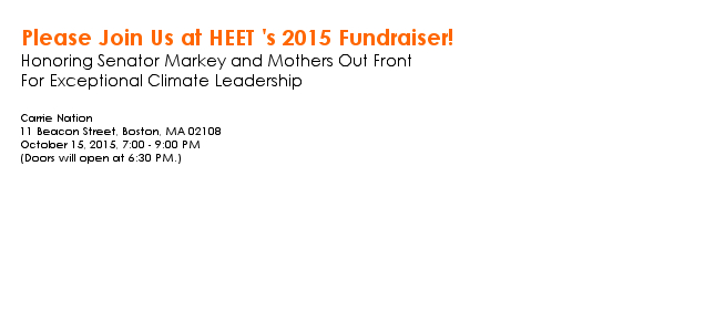 Join Us at HEET's 2015 Fundraiser!